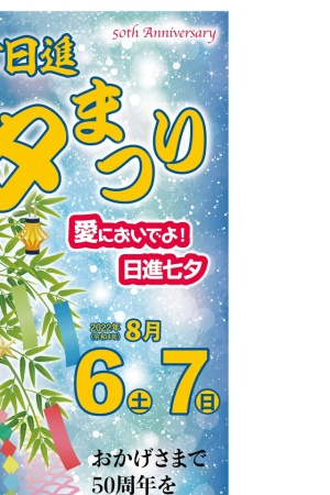 Screenshot of www2.tbb.t-com.ne.jp