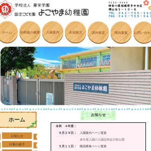 Screenshot of www2.tokai.or.jp
