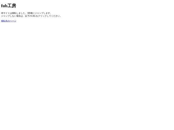 http://www2s.biglobe.ne.jp/~fub/font/mofuji.html