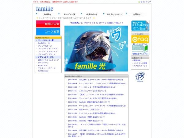 Screenshot of www3.famille.ne.jp