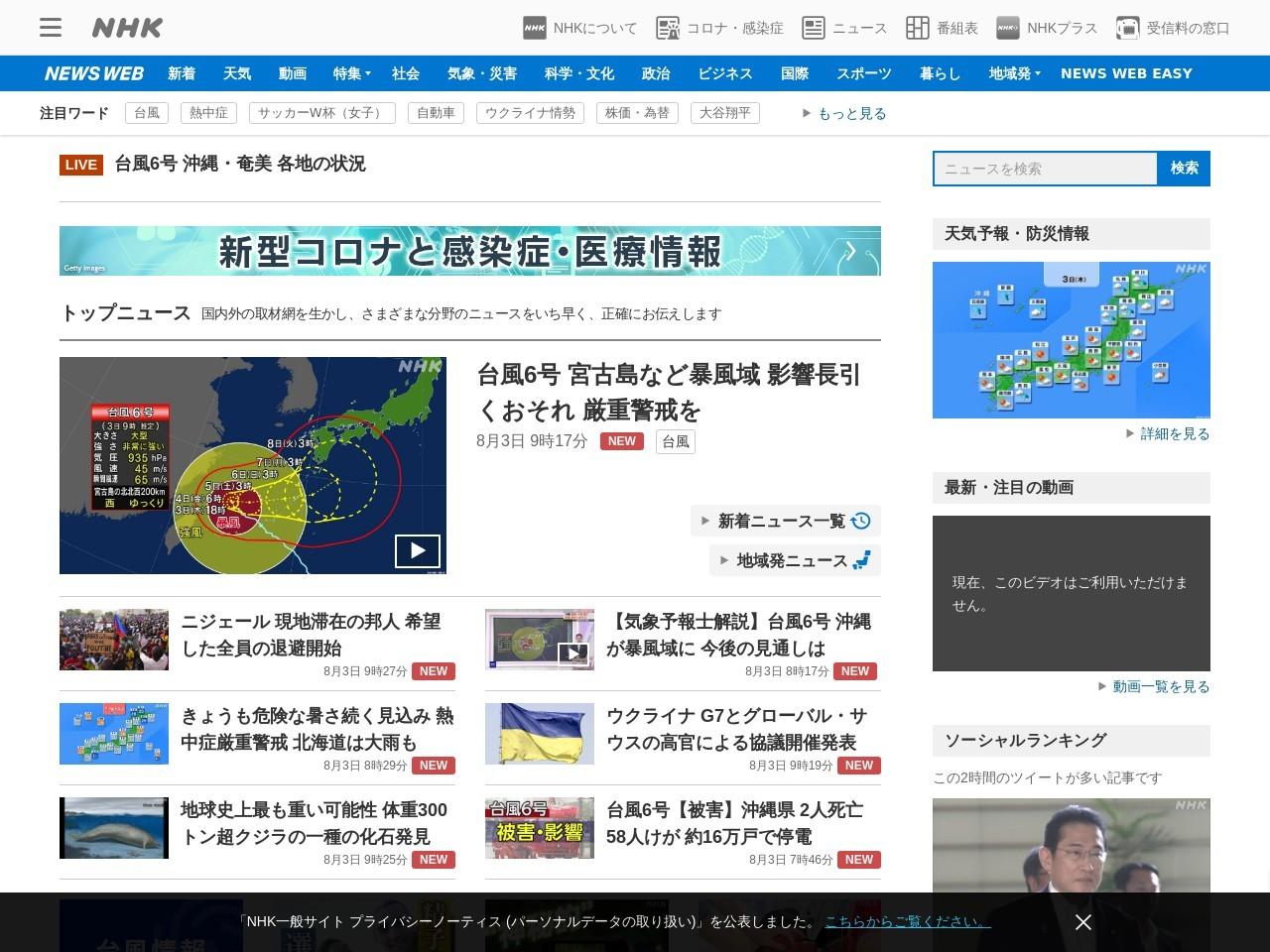 http://www3.nhk.or.jp/news/html/20130312/k10013131651000.html