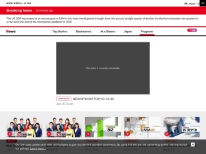 Screenshot of www3.nhk.or.jp