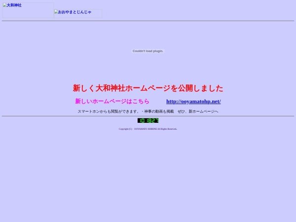 Screenshot of www5.plala.or.jp
