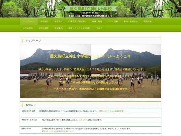 Screenshot of www5.synapse.ne.jp