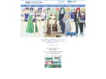 http://www5d.biglobe.ne.jp/~gakai/