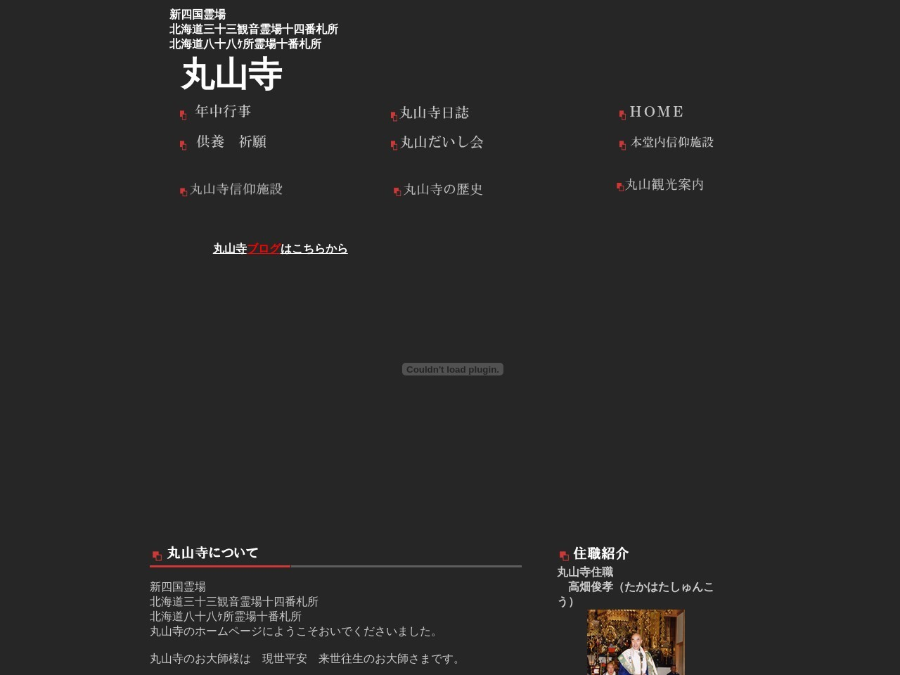 http://www5e.biglobe.ne.jp/~maruyama/