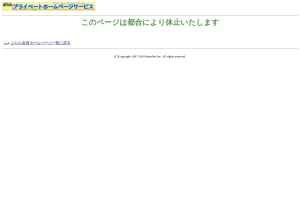 http://www7.plala.or.jp/miyageya-a/