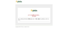 Screenshot of www7.plala.or.jp