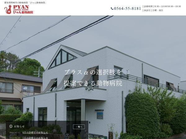 http://www7b.biglobe.ne.jp/~pyan/