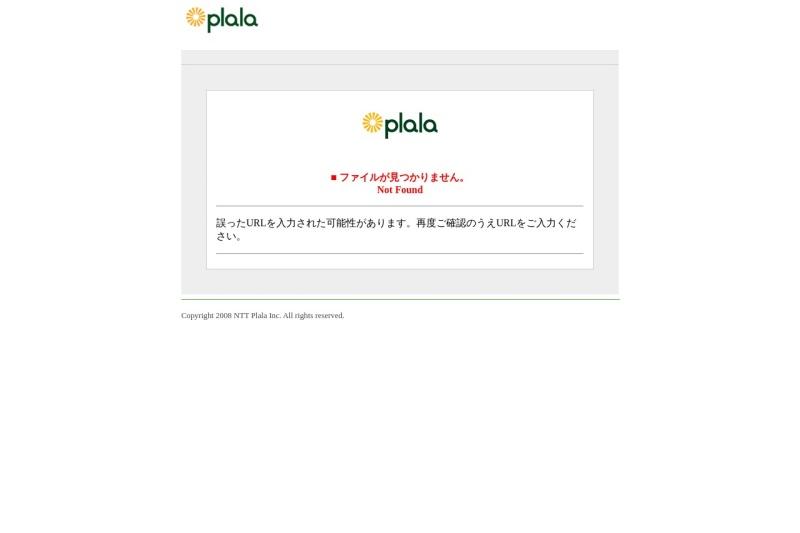 Screenshot of www8.plala.or.jp