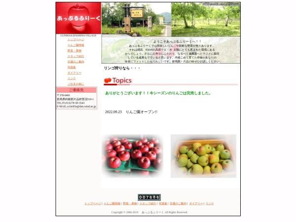http://www8.wind.ne.jp/afreak/