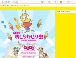 Screenshot of www9.nhk.or.jp