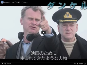 http://wwws.warnerbros.co.jp/dunkirk/