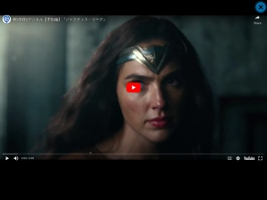 http://wwws.warnerbros.co.jp/justiceleaguejp/