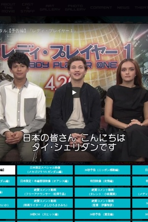 Screenshot of wwws.warnerbros.co.jp