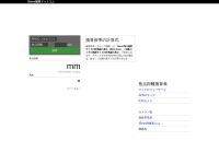 Screenshot of xn--35mm-y27hg92j.com