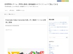 http://xn--88j7ao4d0nkiueu880dhb8b.com/freemake-video-converter/