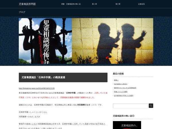 Screenshot of xn--d5qx13g.com