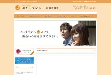 Screenshot of xn--ick8a4b1hybc.com