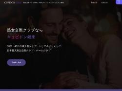 http://xn--pck1d9b330pida5253arjvb.jp/