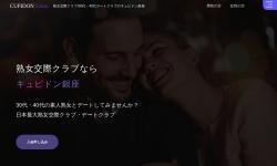 Screenshot of xn--pck1d9b330pida5253arjvb.jp
