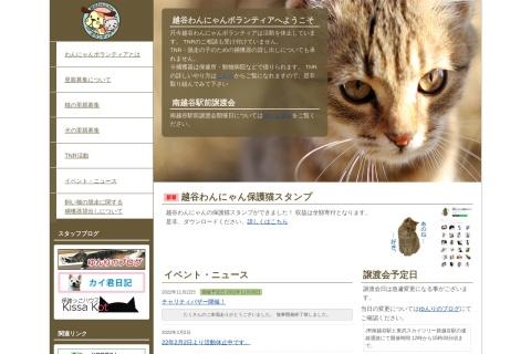 Screenshot of xn--r9j5b8aqc9681l16b.com