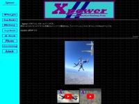http://xpower.blue.coocan.jp/