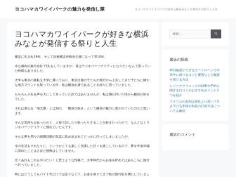http://y-k-park.jp/