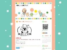 Screenshot of y-kogumaen.moe-nifty.com