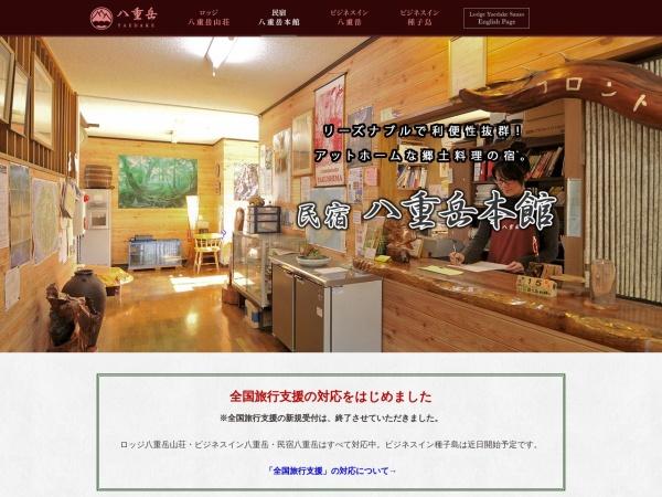 Screenshot of yaedake.jp