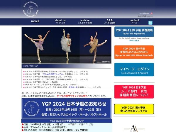 http://yagp.org/japan/