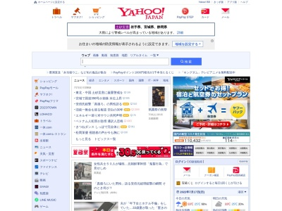 http://yahoo.co.jp