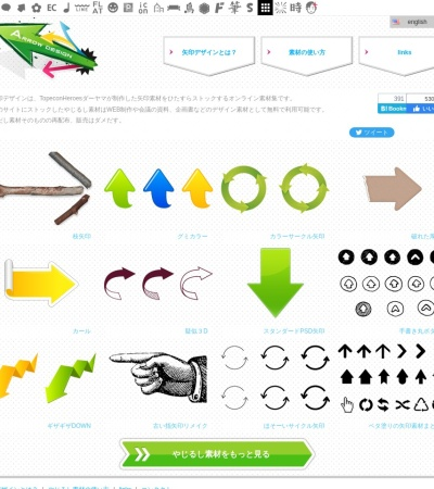 Screenshot of yajidesign.com