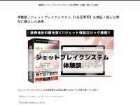 民宿 宇美河(うみかわ)