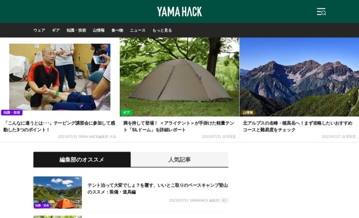 Screenshot of yamahack.com