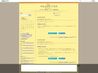http://yamakey.seesaa.net/category/8364446-1.html