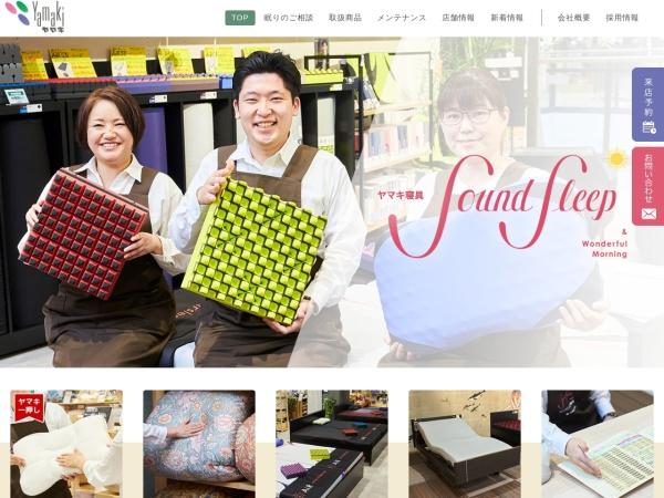 Screenshot of yamaki-shingu8.com