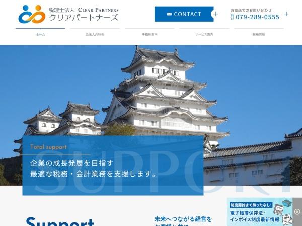 Screenshot of yamamoto.tkcnf.com