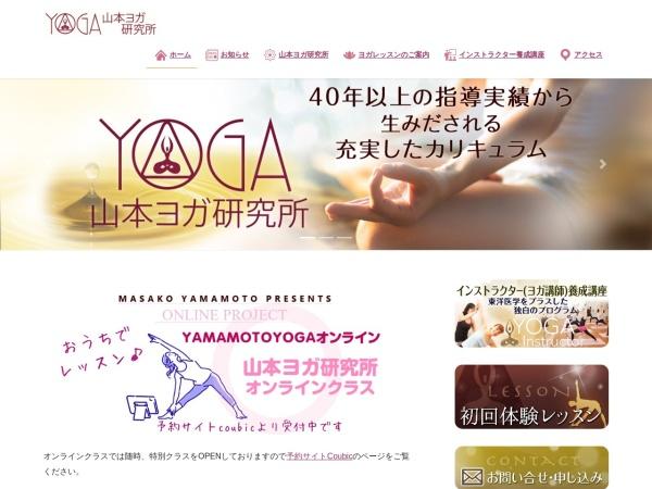 http://yamamotoyoga.com/