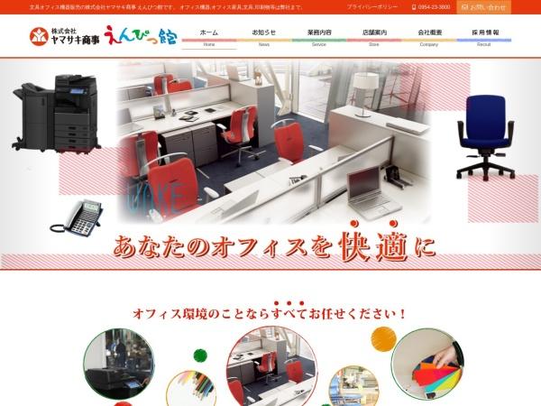 Screenshot of yamasakisyoji.com