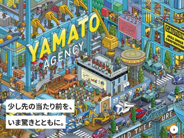 http://yamato-agency.com