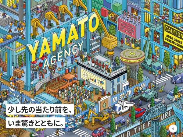 Screenshot of yamato-agency.com