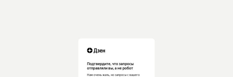 Screenshot of yandex.ru