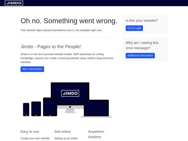 Screenshot of yansch4.jimdo.com