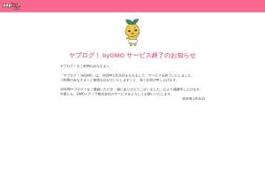 http://yaplog.jp/elletomia/
