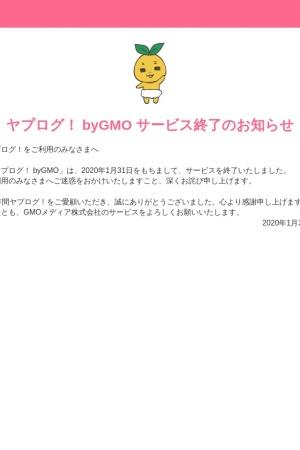 Screenshot of yaplog.jp