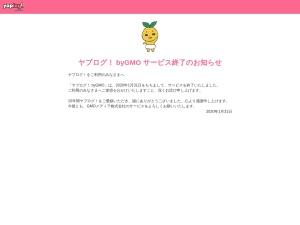 http://yaplog.jp/pinkbikini/