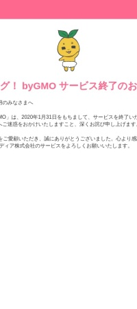 http://yaplog.jp/toshoshisho/