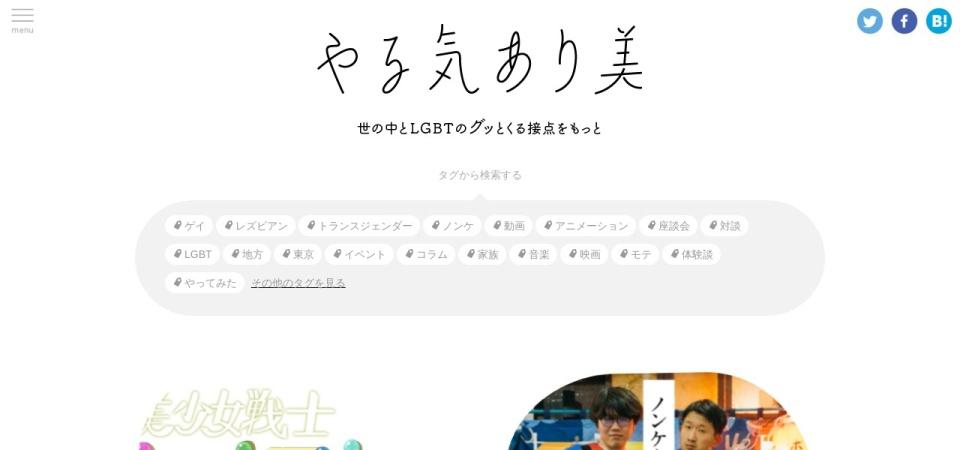 Screenshot of yaruki-arimi.com