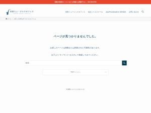 http://yasuda-music.jp/?page_id=1671